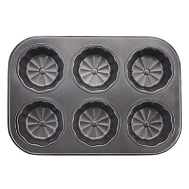 Bakeware Chrysanthemum Shaped Cake Baking Tray Ovenware