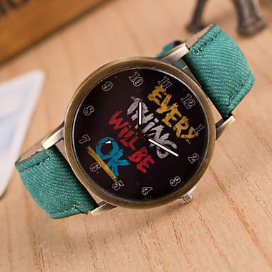 Γυναικεία Μοδάτο Ρολόι Χαλαζίας PU Μπάντα Λεκτικό ρολόι