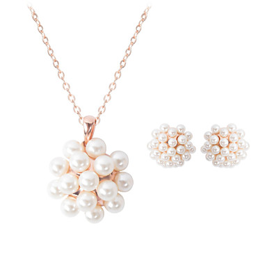 Σετ Κοσμημάτων κοσμήματα πολυτελείας Μαργαριτάρι Χρυσό Τριανταφυλλί 1 Κολιέ 1 Ζευγάρι σκουλαρίκια Για Γάμου Πάρτι Καθημερινά Causal 1set