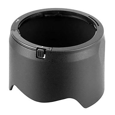 emloux® napellenzőt hb-40 Nikon AF-S 24-70 mm f / 2.8G ED hb40
