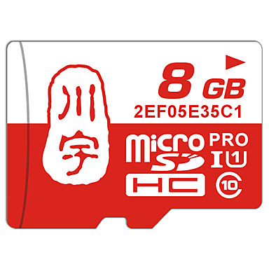Cheap Memory Cards Online | Memory Cards for 2019