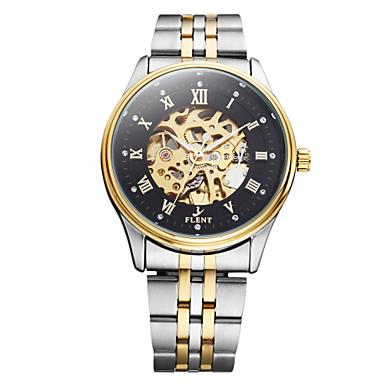 ASJ Ανδρικά μηχανικό ρολόι Μοδάτο Ρολόι Ιαπωνικά Αυτόματο κούρδισμα Εσωτερικού Μηχανισμού Ανοξείδωτο Ατσάλι Μπάντα Βίντατζ Καθημερινό