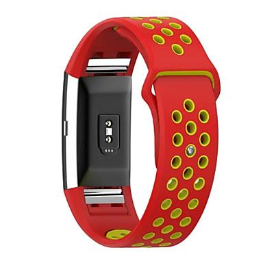 Watch Band varten Fitbit Charge 2 Fitbit Urheiluhihna Fluorielastomeeri Metalli Rannehihna