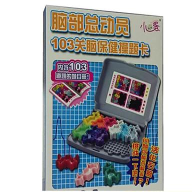 ألعاب مربع بلاستيك