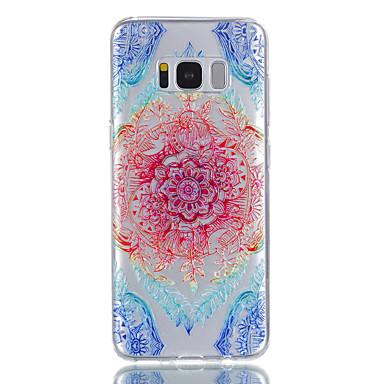 Hülle Für Samsung Galaxy S8 Plus S8 Muster Rückseite Weich für S8 Plus S8 S7 edge S7 S6 S5