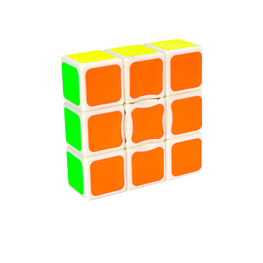 Rubik's Cube YONG JUN Smooth Speed Cube Magic Cube Educational Toy Stress Reliever Puzzle Cube Smooth Sticker Gift Unisex