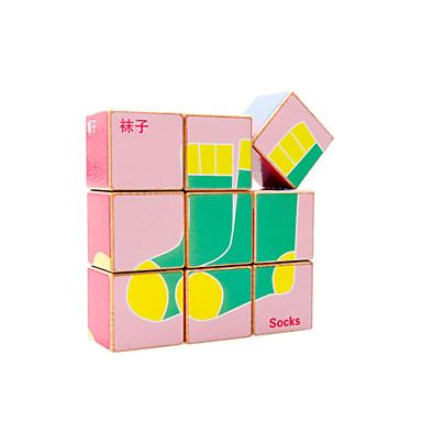 Lego Puzzle Lemn pentru cadouri Building Blocks Pătrat 3-6 ani Jucarii