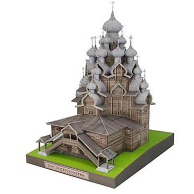 3D - Puzzle Papiermodel Modellbausätze Quadratisch Berühmte Gebäude Kirche Architektur Heimwerken Hartkartonpapier Klassisch Russisch
