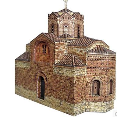 3D - Puzzle Papiermodel Modellbausätze Papiermodelle Quadratisch Berühmte Gebäude Haus Architektur 3D Heimwerken Hartkartonpapier
