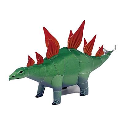 قطع تركيب3D نموذج الورق مجموعات البناء أشغال الورق مربع ديناصور 3D اصنع بنفسك محاكاة كلاسيكي كل العصور