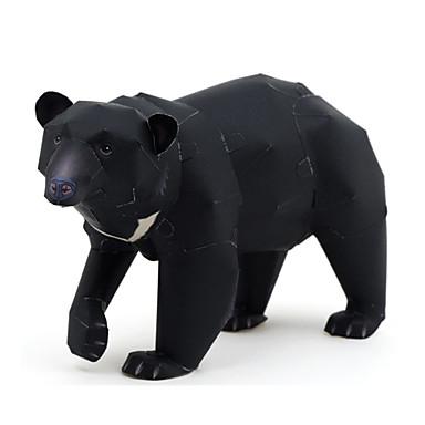 3D - Puzzle Papiermodel Modellbausätze Papiermodelle Spielzeuge Quadratisch Hunde Bär 3D Tiere Heimwerken Simulation Hartkartonpapier