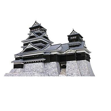 Puzzle 3D Modelul de hârtie Μοντέλα και κιτ δόμησης Lucru Manual Din Hârtie Jucarii Clădire celebru Arhitectură Urs 3D Reparații Unisex