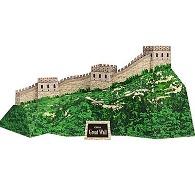 Puzzle 3D Modelul de hârtie Μοντέλα και κιτ δόμησης Pătrat Clădire celebru Arhitectura Chineză Arhitectură Reparații Hârtie Rigidă pentru