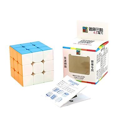 cubul lui Rubik Mini 3*3*3 Cub Viteză lină Cuburi Magice Alină Stresul Jucării Educaționale puzzle cub Dreptunghiular Cadou