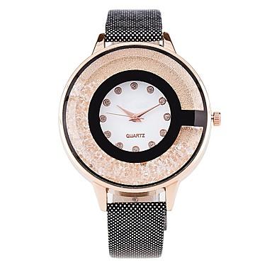 Pentru femei Ceas Elegant Ceas La Modă Ceas de Mână Unic Creative ceas Ceas Casual Chineză Quartz PU Bandă Elegant Casual Creative Negru