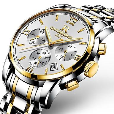 Χαμηλού Κόστους Ανδρικά ρολόγια-Ανδρικά Ρολόι Φορέματος Στρατιωτικό Ρολόι Ρολόι Καρπού Ιαπωνικά Χαλαζίας Ανοξείδωτο Ατσάλι Μαύρο / Ασημί / Χρυσό 30 m Ανθεκτικό στο Νερό Ημερολόγιο Δημιουργικό Αναλογικό / Δύο χρόνια / Χρονόμετρο