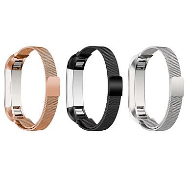 시계 밴드 용 Fitbit Alta 핏빗 밀라노 루프 메탈 스테인레스 스틸 손목 스트랩