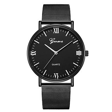 Geneva نسائي ساعة المعصم كوارتز أسود / فضة تصميم جديد ساعة كاجوال كوول مماثل كاجوال موضة - أسود فضي / الأبيض أسود / فضي سنة واحدة عمر البطارية