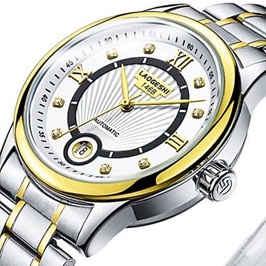 Χαμηλού Κόστους Ανδρικά ρολόγια-Ανδρικά Για Ζευγάρια Ρολόι Φορέματος μηχανικό ρολόι χρυσό ρολόι Ιαπωνικά Αυτόματο κούρδισμα Υπερμεγέθη Ανοξείδωτο Ατσάλι Ασημί 30 m Ανθεκτικό στο Νερό Νυχτερινή λάμψη Μεγάλο καντράν Αναλογικό