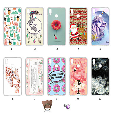 cffd55b137 cheap Cases / Covers for Huawei-Case For Huawei P20 lite Dustproof / Ultra-