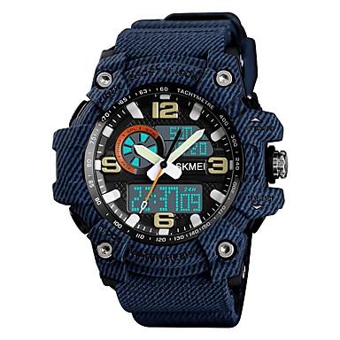 Χαμηλού Κόστους Ανδρικά ρολόγια-SKMEI Ανδρικά Αθλητικό Ρολόι Στρατιωτικό Ρολόι Ψηφιακό ρολόι Ψηφιακό σιλικόνη Μαύρο / Καφέ / Πράσινο 50 m Συναγερμός Χρονογράφος Τριπλές Ζώνες Ώρας Αναλογικό-Ψηφιακό Καθημερινό Μοντέρνα -