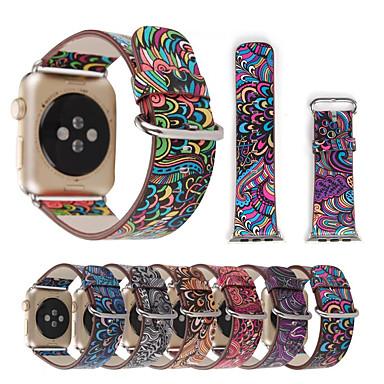 Недорогие Аксессуары для смарт-часов-Ремешок для часов для Apple Watch Series 4/3/2/1 Apple Спортивный ремешок Стеганная ПУ кожа Повязка на запястье