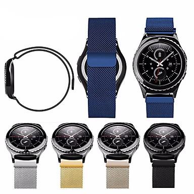 voordelige Horlogebandjes voor Samsung-Horlogeband voor Gear S2 Classic Samsung Galaxy Sportband / Milanese lus Roestvrij staal Polsband