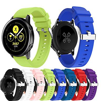 voordelige Horlogebandjes voor Samsung-Horlogeband voor Gear Sport / Samsung Galaxy Watch 42 / Samsung Galaxy Active Samsung Galaxy Sportband Metaal / Silicone Polsband