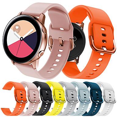 Недорогие Часы для Samsung-Ремешок для часов для Gear S2 Classic / Samsung Galaxy Watch 42 / Samsung Galaxy Active Samsung Galaxy Спортивный ремешок силиконовый Повязка на запястье