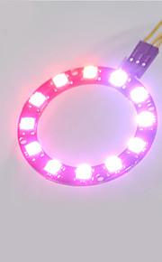 Smart Full-color LED RGB Ring Crab Kingdom WS2812 RGB Lamp Ring 5050 Development Board  12