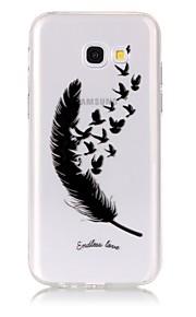 ケース 用途 Samsung Galaxy A5(2017) A3(2017) 超薄型 クリア エンボス加工 パターン バックカバー 羽毛 ソフト TPU のために A5(2017) A3(2017)