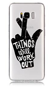 케이스 제품 Samsung Galaxy S8 Plus S8 울트라 씬 투명 패턴 엠보싱 텍스쳐 뒷면 커버 단어 / 문구 소프트 TPU 용 S8 Plus S8 S7 edge S7