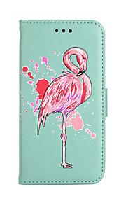 Etui Til Huawei P8 Lite (2017) P10 Lite Pung Kortholder Med stativ Flip Mønster Heldækkende Flamingo Hårdt Kunstlæder for Huawei P10 Lite