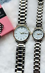Homens Relógio de Moda Relógio de Pulso Chinês Quartzo Calendário Dois Fusos Horários Lega Banda Luxo Casual Prata
