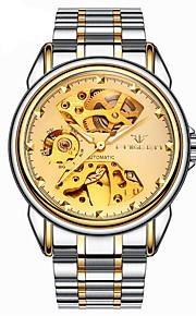 Homens Relógio de Moda Japanês Quartzo Relógio Casual Lega Banda Casual Branco
