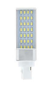 SENCART 1pc 9W 750-850 lm G24 LED-lamper med G-sokkel 28 leds SMD 5630 Dekorativ Varm hvit Hvit 85-265V