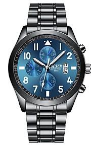 Ανδρικά Ρολόι Φορέματος Ψηφιακό Ανοξείδωτο Ατσάλι Μαύρο Ανθεκτικό στο Νερό  Νυχτερινή λάμψη Αναλογικό Καθημερινό Μοντέρνα - d7ba4adadfe