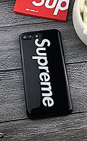 Кейс для Назначение Apple iPhone 8 Ультратонкий / С узором Кейс на заднюю панель Слова / выражения Мягкий ТПУ для iPhone 8