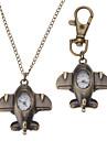 Avião Unisex Estilo Mini liga de quartzo analógico Chaveiro Colar Watch (Bronze)