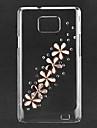 Little Flower Pattern Hard Case with Rhinestone for Samsung Galaxy S2 I9100