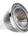 GU5.3(MR16) LED Spotlight MR16 1 COB 400lm Warm White 2700K DC 12 AC 12V