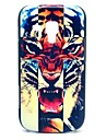 Angry Cross Tiger Pattern Hard Case for Samsung Galaxy Trend Duos S7562
