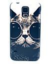 Couverture dure de cas modèle lunettes de chat pour Samsung Galaxy I9600 S5