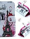 삼성 갤럭시 S4 다이아몬드 먼지 플러그 흰색 홍화 타워 패턴 PU 가죽 케이스와 미니 디스플레이 스탠드