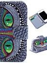아이폰 4 / 4S를위한 멋진 올빼미 패턴 지갑 스타일의 플립 스탠드 TPU + PU 가죽 케이스