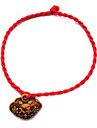 """China\'s Complex Classic Red String Bracelet with Chinese Characters """"Peace"""" """"Bless You"""""""