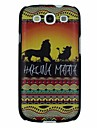 Lion in The Grassland at Sunset Pattern PC Hard Back Cover Case for Samsung S3 I9300