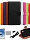 Коко fun® сверхтонкий сплошной цвет натуральной кожи с пленки, кабеля и стилус для Samsung Galaxy тенденции плюс s7580