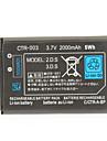 batterie de remplacement rechargeable (1300mAh) avec un tournevis pour nintendo 3ds