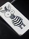 Cartoon Zebra Pattern Design Plastic Hard Back Cover for iPhone 6